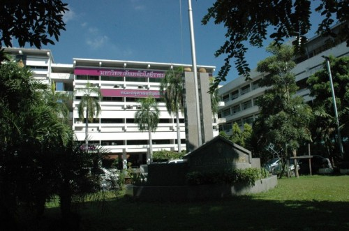 Faculty of Industrial Education