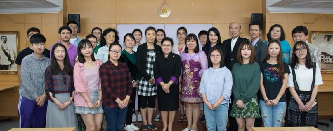 Delegates and students from Kunming University to attend Training Course at Faculty of Home Economics (RMUTP)