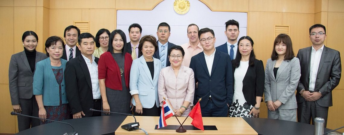 Academic Collaboration between Chongqing WELL International Education Co.ltd and RMUTP