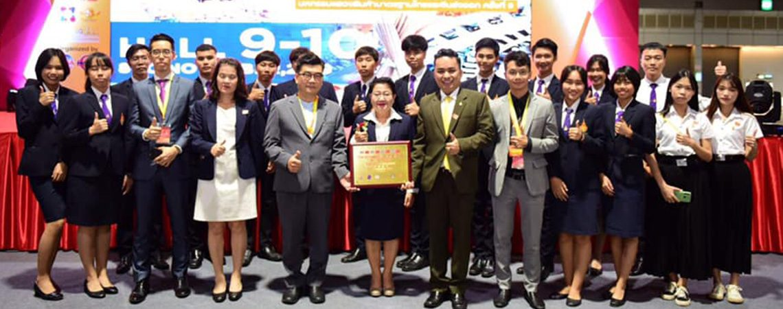 "RMUTP Joins ""Thai-Chinese Education Expo"""