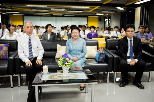 งานประชุมวิชาการระดับชาติด้านวิทยาศาสตร์ เทคโนโลยีและนวัตกรรม ครั้งที่ 1