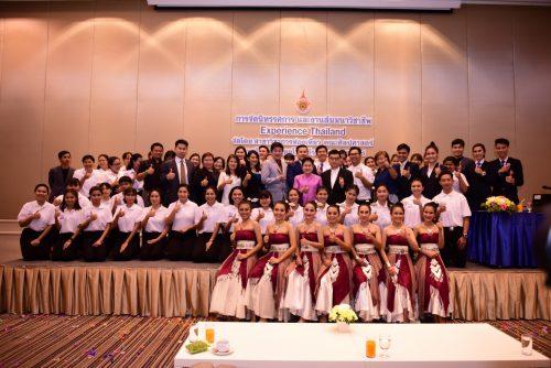 """งานสัมมนา """"ท่องเที่ยววิถีไทย เก๋ไก๋อย่างยั่งยืน"""" และนิทรรศการ Experience Thailand ประจำปีการศึกษา 2561"""