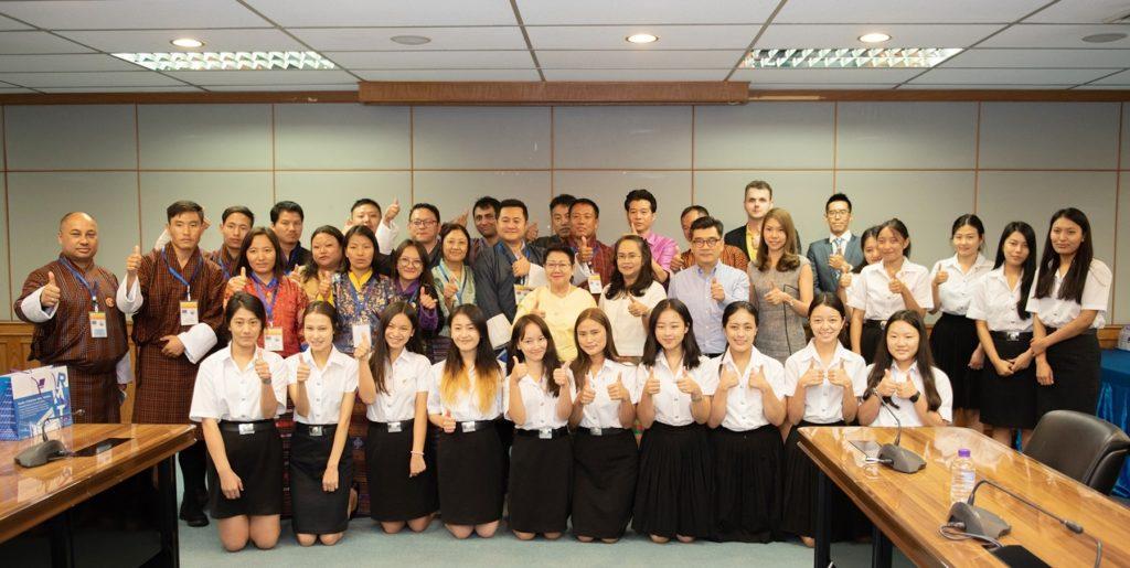 ต้อนรับผู้บริหารและบุคลากรจากมหาวิทยาลัยในราชอาณาจักรภูฏาน